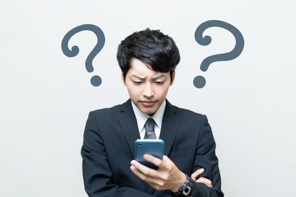 クレジットカードが使えない!突然の停止の原因と対処法を解説