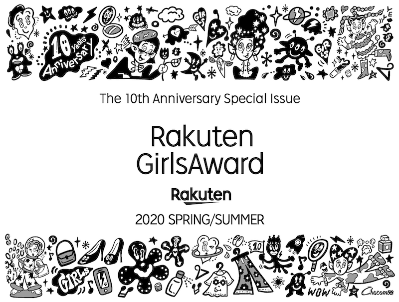 『Rakuten GirlsAward 2020 SPRING/SUMMER』